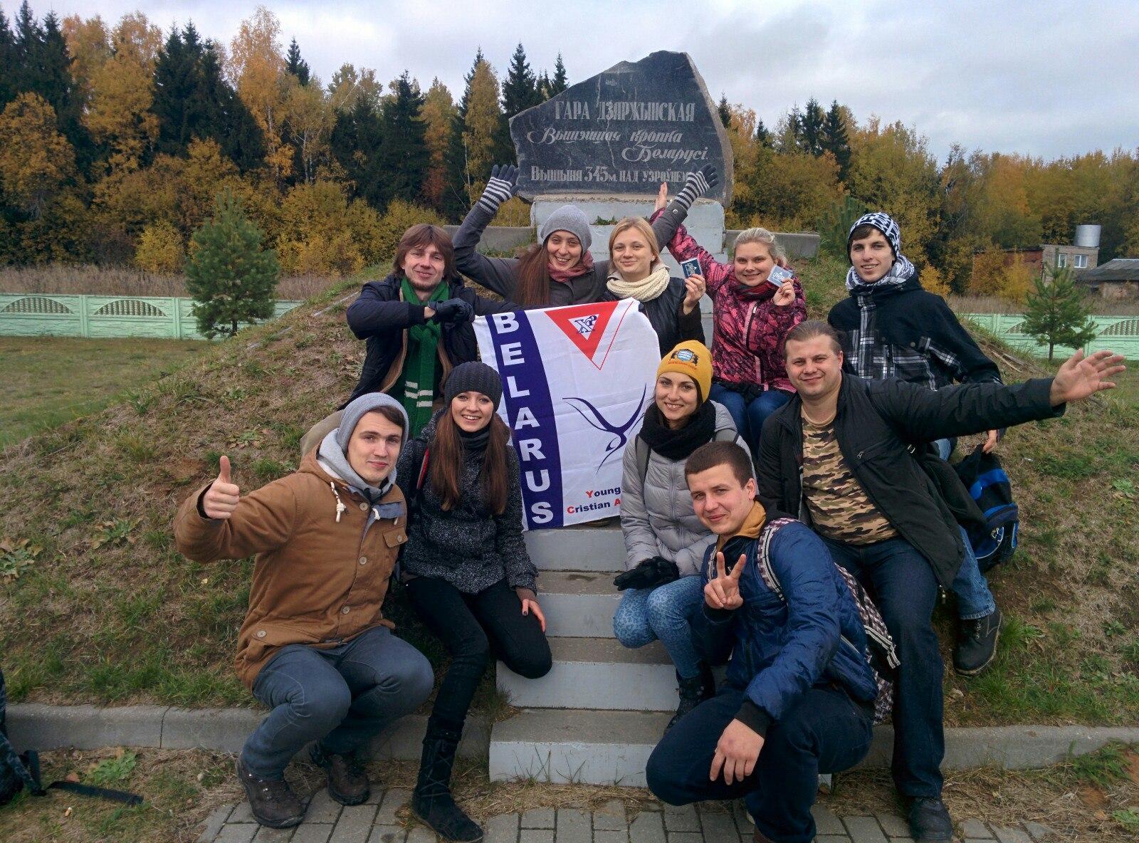 Волонтеры YMCA Минск поднялись на белорусский Эверест