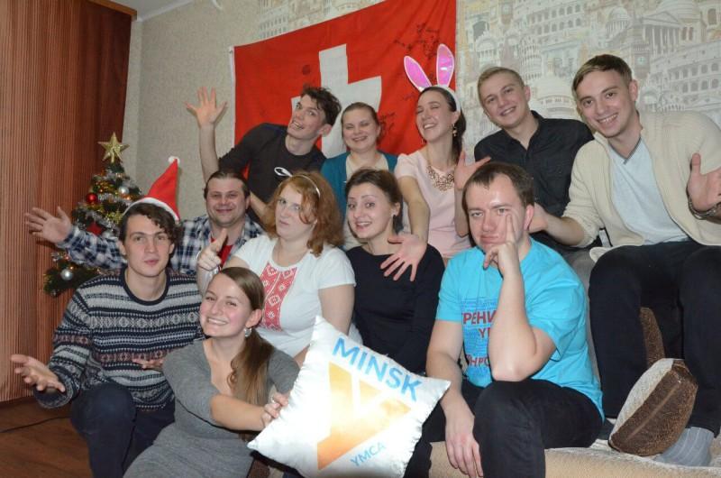 Юля-швейцарский новый год-групповой