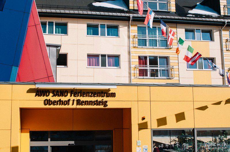 oberhof-glavnoe