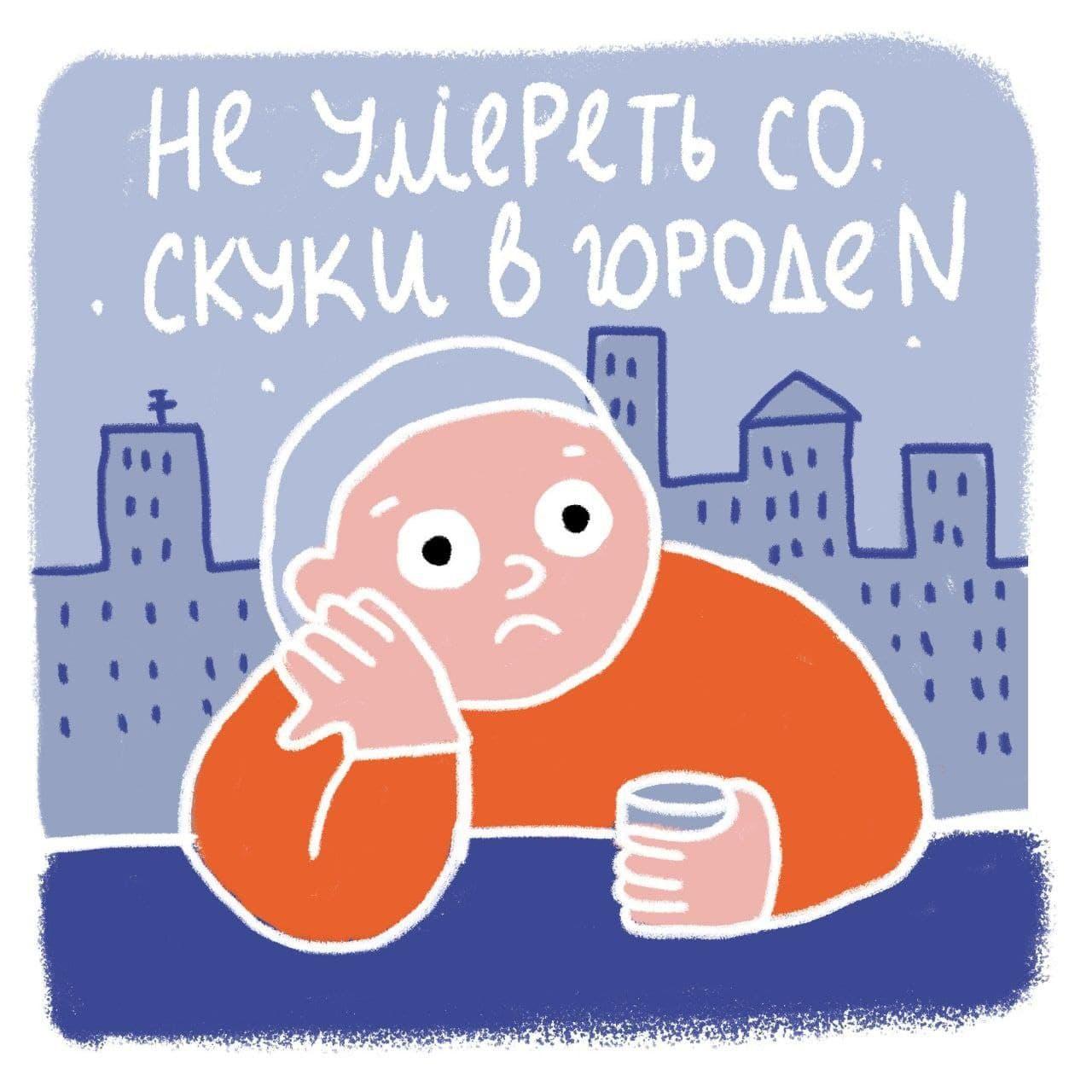 ПОДКАСТ YMCA Беларусь